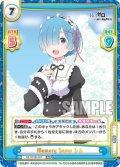 Memory Snow レム[Re_RZ/001B-024RRR]
