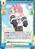 Memory Snow ラム[Re_RZ/001B-037RRR]