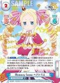 【SP仕様(RRR)】Memory Snow ベアトリス[Re_RZ/001B-050SP]