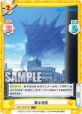 霧の怪獣[Re_SSSS/001B-088C]
