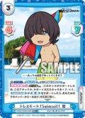 【RR+仕様】ドレスモード!Swimsuit! 暦[Re_SSSS/002B-044S]