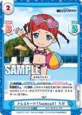 【RR+仕様】ドレスモード!Swimsuit! ちせ[Re_SSSS/002B-048S]