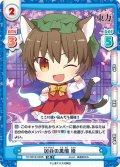 【SR仕様(R)】凶兆の黒猫 橙[Re_TH/001B-028SR]