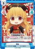 【SR仕様(R)】純狐[Re_TH/001B-081SR]