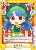 埴安神 袿姫[Re_TH/001B-085C]