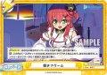 【ホロ仕様】朝までゲーム[Re_HP/001E-009S]