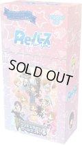 Reバース for you アイドルマスターシンデレラガールズ劇場 4枚コンプセット (HR・RR・R・C・Re)[Re_RE]