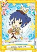 chimame march マヤ[Re_GU/PR-0010PR]