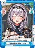 白銀聖騎士団 団長 ノエル[Re_HP/005T-011TD]