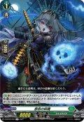 悲恋の妖精[VG_D-BT02/052R]