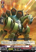 装甲竜 マウントキャノン[VG_D-BT02/059C]