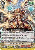 ブリッツナックル・ドラゴン[VG_D-VS01/039RRR]