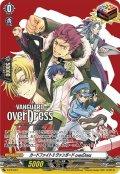 カードファイト!!ヴァンガード -overDress-[VG_D-PR/001]