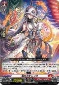 焔の巫女 レイユ[VG_D-SD01/002]