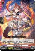 焔の巫女 リノ[VG_D-SD01/003]