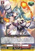 焔の巫女 ローナ[VG_D-SD01/014]