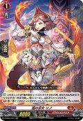 焔の巫女 リノ[VG_D-SS01/004RRR]