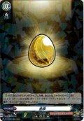 【R仕様】金卵[VG_D-TTD02/004]
