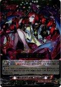 【RRR仕様】因果律の悪魔 ラプラス[VG_D-TTD03/001]