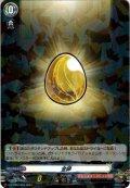 【R仕様】金卵[VG_D-TTD03/004]