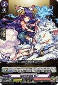 傾国の妖狐姫 妲己[VG_D-TTD03/009]