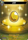 【MSR仕様】金卵[VG_D-TTD03/MSR004]