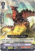 ダマナンス・ドラゴン[VG_V-BT01/065C]