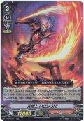 双剣士 MUSASHI[VG_V-BT02/017RR]