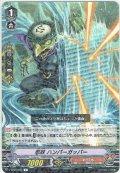 忍妖 ハンパーガッパー[VG_V-BT02/031R]