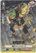 忍獣 キャットローグ[VG_V-BT02/058C]