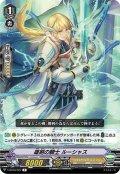 雄剣の騎士 ルーシャス[VG_V-BT03/027R]