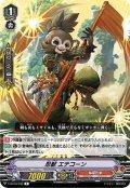 忍獣 エテコーン[VG_V-BT03/038R]