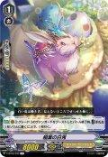 稲葉の白兎[VG_V-BT05/033R]