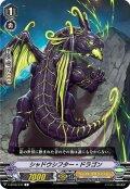シャドウシフター・ドラゴン[VG_V-BT06/047C]