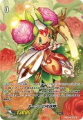 アーシャの花妖精[VG_V-EB14/T01C]