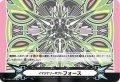 【IGR仕様】イマジナリーギフト フォース[VG_V-GM2/0082]