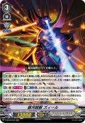 銀河超獣 ズィール[VG_V-SS10/043RRR]