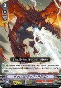 ドゥレスクラップ・ドラゴン[VG_V-TD06/002]