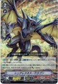 【RRR仕様】レックレスネス・ドラゴン[VG_V-TD06/004]
