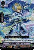【RRR仕様】先覚の騎士 エパティカス[VG_V-TD11/006]