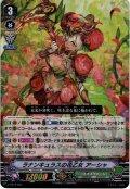 【RRR仕様】ラナンキュラスの花乙女 アーシャ[VG_V-TD12/001]