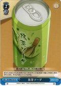 抹茶ソーダ[WS_5HY/W83-T53TD]