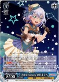 """""""Astral Harmony""""倉田ましろ[WS_BD/WE34-28RR]"""