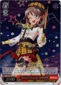 """【パラレル】""""Astral Harmony""""山吹沙綾[WS_BD/WE35-01RR]"""