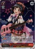 """【パラレル】""""Astral Harmony""""牛込りみ[WS_BD/WE35-03RR]"""