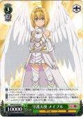 守護天使 メイプル[WS_BFR/S78-042U]
