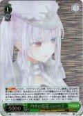 【パラレル】白衣の精霊 白の女王[WS_DAL/WE33-026RR]