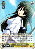 付属制服の桜姫[WS_DC/W81-011R]
