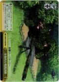【RRR仕様】本格的な戦闘訓練[WS_GRI/S72-026R]