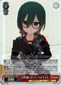 【RRR仕様】高性能ロボット ロボ子さん[WS_HOL/W91-T010R]